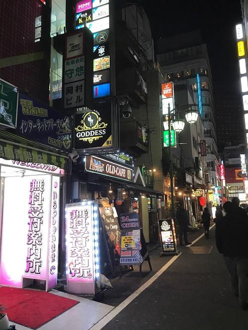 新宿の無料案内所
