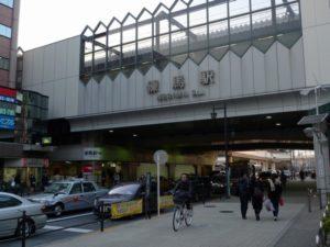東京練馬駅