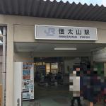 信太山新地の風俗体験談【地図付き】オススメ料亭ベスト5