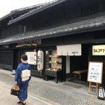奈良のデリヘル本番はNG率が高い!風俗に厳しい観光都市の裏事情