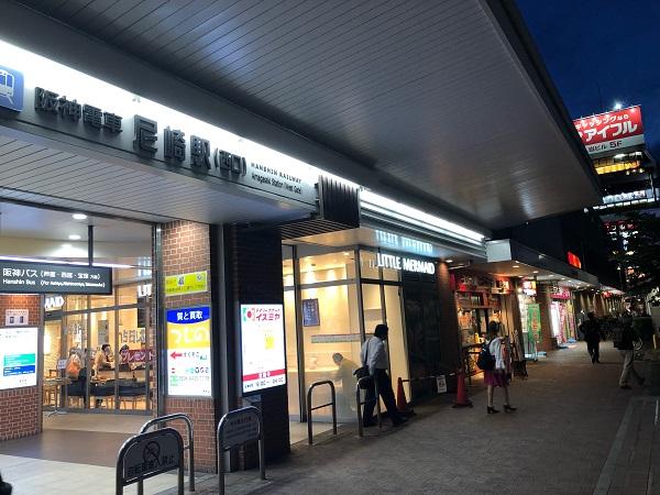 尼崎駅西口