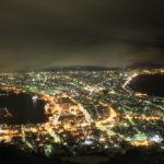 函館の女子大生とデリヘル本番〜超割高な円盤体験