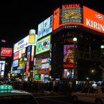 札幌すすきののデリヘルは本番率が高いのか?
